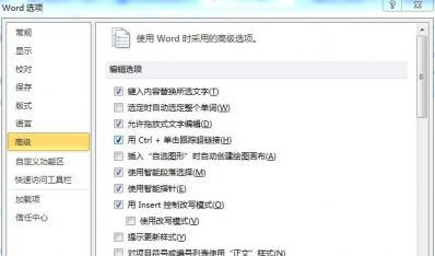 彻底删除微软拼音输入法(含Office2010)