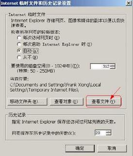 下载与播放FLASH文件(.swf)的技巧