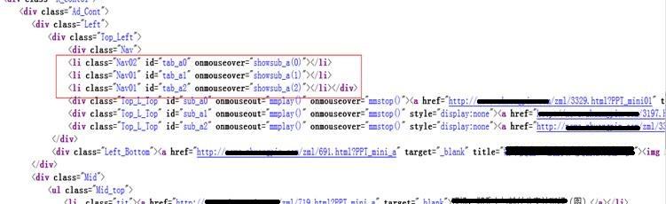 WebCDN流量及QOS异常故障RC查找与经验分享