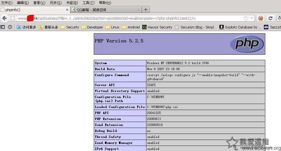 phpcms 2008多个漏洞 (可getshell)