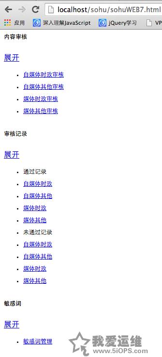 QQ20140920-5.png