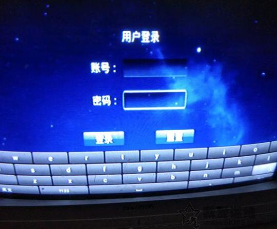 中国移动电视机顶盒MGV2000(咪咕盒子)不拆机破解